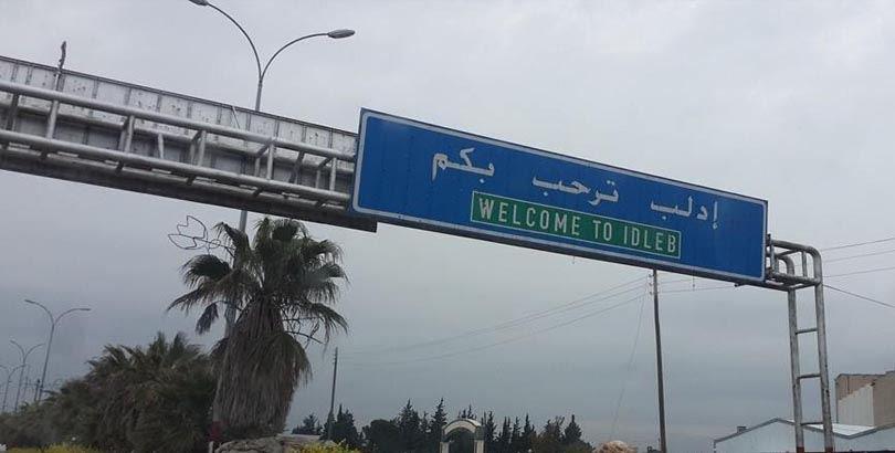 إدلب تطلب المصالحة مع الدولة السورية وتتهيأ لدخول الجيش السوري