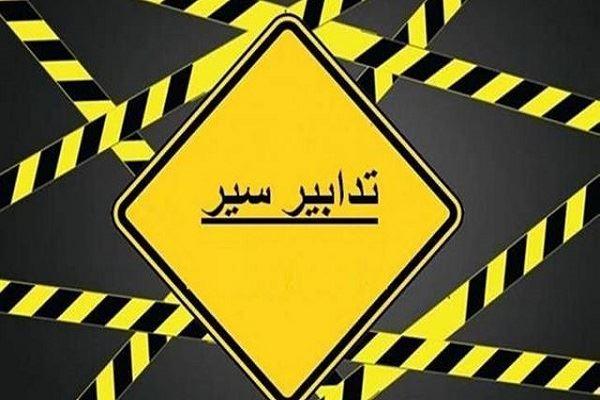 طريق مسجد الزعتري الواجهة البحرية باتجاه الجنوب ستُقطع غدًا