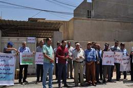 استياء وتظاهرات في أحد أحياء بغداد بسبب سجن للنساء!