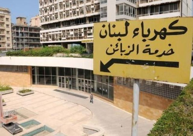 سوريا تبيع كهرباء للبنان بقيمة ١٥ مليون دولار شهرياً!