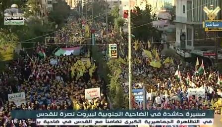 مباشر انطلاق التظاهرة الجماهيرية في الضاحية الجنوبية للتضامن مع القدس