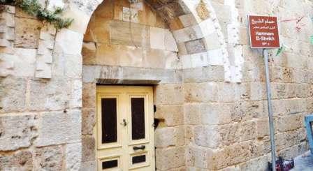 حمام الشيخ في صيدا القديمه     فؤاد الصلح