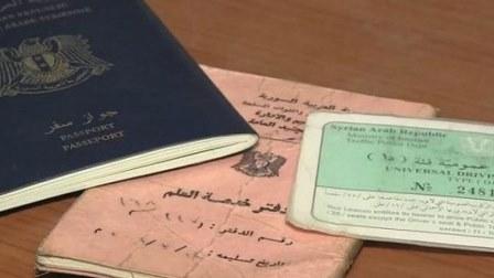 القضاء العسكري السوري: إسقاط دعوات الاحتياط عن المتخلفين لا يلغي الدعوات الجديدة