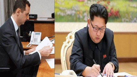 رسالة من كيم جونغ أون إلى بشار الأسد
