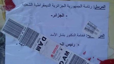 توزيع هدايا من الرئاسة الجزائرية على عناصر في الجيش السوري!