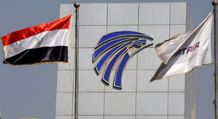 مصر للطيران تعلن إلغاء حجز جميع الركاب حاملي تأشيرة العمرة حتى إشعار آخر