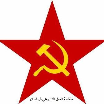 العمل الشيوعي: لأوسع مشاركة في الاعتصام غدا رفضا لسياسة الحكومة