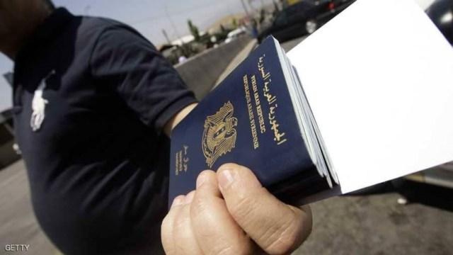 تمديد مدة جوازات السفر للسوريين المقيمين في الخارج