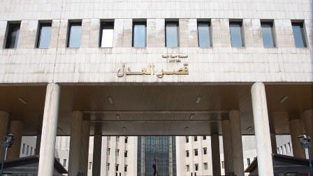 عزل قاضيين في دمشق بسبب