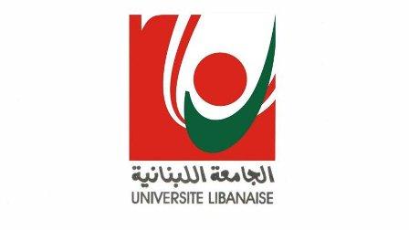إضراب «اللبنانية» إلى التعليق مطلع الأسبوع المقبل