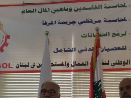 سائقو الشاحنات في مرفأ بيروت يتّجهون إلى إعلان الإضراب غداً الخميس
