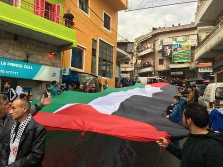بالصور تحرك في برجا تضامنا مع القدس وفلسطين
