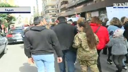 إعتصامات في مناطق لبنانية عدة بدعوة من الحزب الشيوعي والتنظيم الشعبي الناصري ومجموعات من الحراك المدني إحتجاجاً على الاوضاع المعيشية والاقتصادية