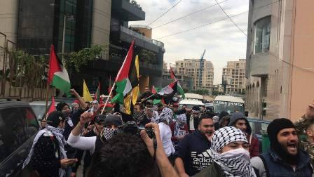 بالفيديو نقل مباشر للتظاهرة التي دعت اليها الأحزاب الوطنية اللبنانية من أمام السفارة الاميركية في عوكر