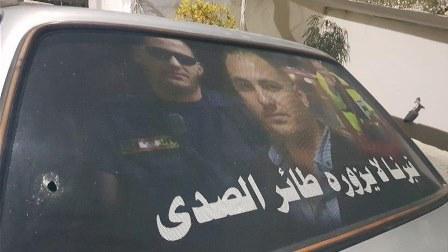 إطلاق النار على شقيق علاء أبي فرج في الشويفات وإصابته بكتفه