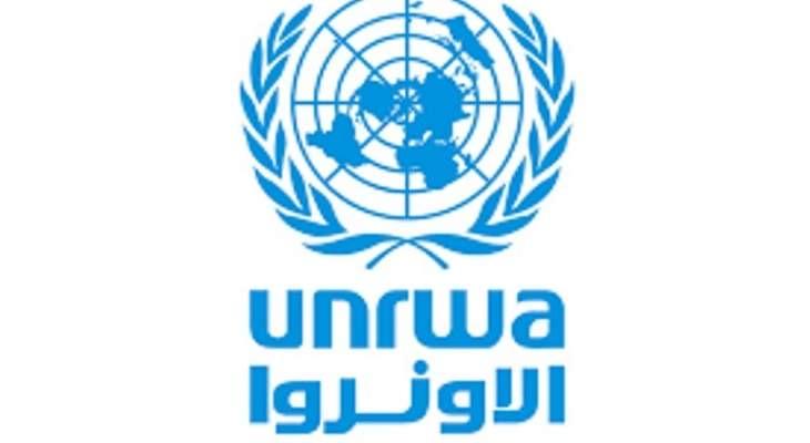 الاونروا: سنوضح التدابير التي سنعتمدها للاجئين أثناء الإغلاق في لبنان عبر رسالة