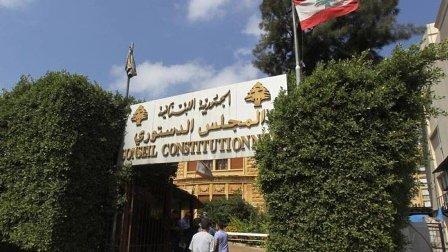ملف المجلس الدستوري على طاولة الحكومة قريباً