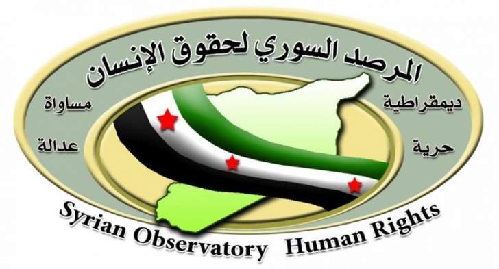 اشتباكات بين القوات التركية والكردية على الحدود الشمالية الشرقية لسوريا