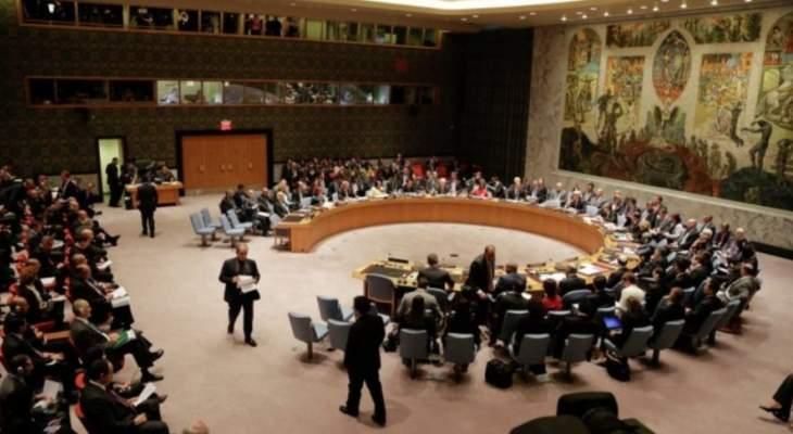 مجلس الامن يدعو كل القوى اللبنانية الى بدء حوار مكثف لتجنب العنف