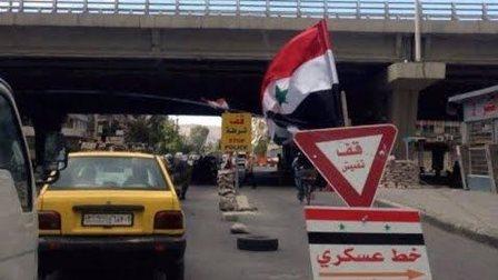 تغييرات أمنية واسعة في سوريا تشمل قيادات