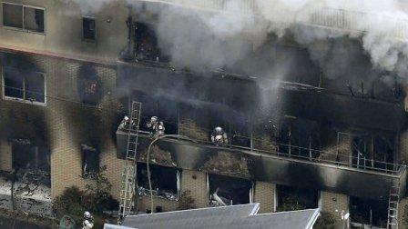 بالفيديو والصور- حريق في ستوديو لأفلام الرسوم المتحركة يخلف عدداً من الضحايا