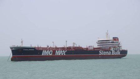 أفراد طاقم ناقلة النفط البريطانية المحتجزة في إيران اتصلوا بعائلاتهم