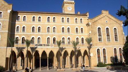 الجامعة الاميركية في بيروت تُلزم الطلاب الدفع بالدولار بدلاً من الليرة اللبنانية