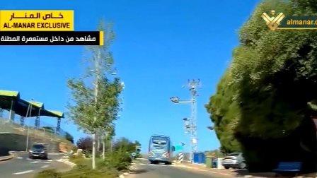 بالفيديو - مشاهد خاصة للمنار من داخل مستعمرة المطلة في الأراضي المحتلة