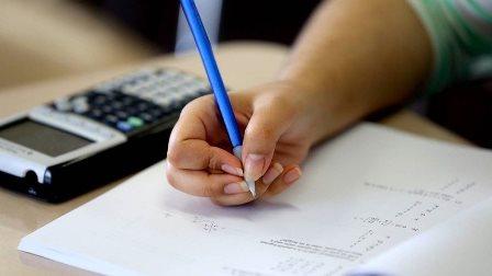 تغيّب عن مركز تقديم الإمتحانات الرسمية لكنه نجح... وزارة التربية توضح ما حصل