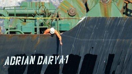 واشنطن تعترف... عرضت ملايين الدولارات على قبطان ناقلة النفط الإيرانية لتغيير مسارها