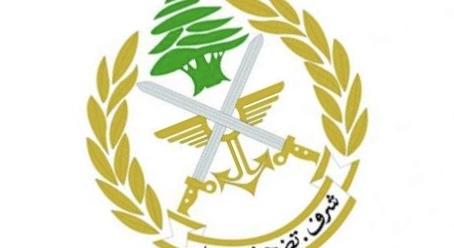الجيش: سنقوم بإجراء تمارين تدريبية في حقل رماية حمانا وجرد العاقورة