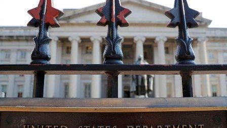 الخزانة الاميركية تفرض عقوبات على كيانات وأفراد في