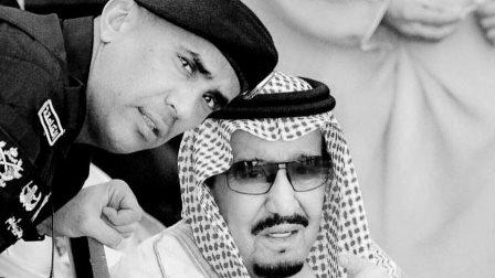 مقتل الحارس الشخصي للعاهل السعودي الملك سلمان