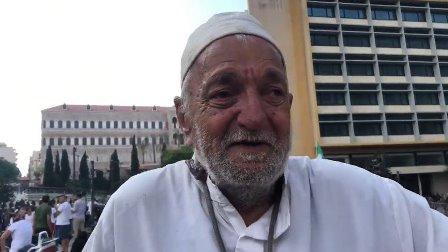 بالفيديو- صرخة رجل مسن في وسط بيروت: