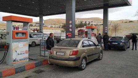 تخفيض دعم المشتقات النفطية في سوريا بنسبة 96.8%!