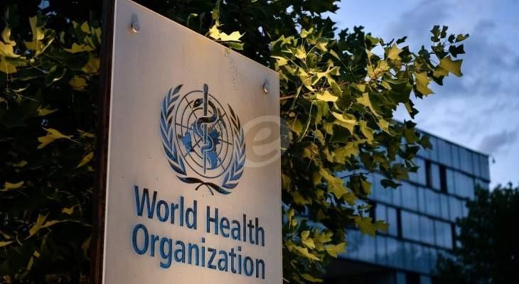 منظمة الصحة العالمية: نعرب عن بالغ القلق إزاء خفض مستوى التأهب الوبائي في بعض الدول