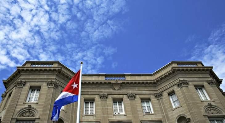 الجيش الكوبي يعلن دعمه للرئيس الفنزويلي نيكولاس مادورو