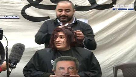 بالفيديو - Haircut أمام مصرف لبنان