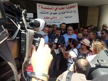 الهيئة التأسيسية لنقابة  عاملي المستشفيات الحكومية  في لبنان: بخصوص انتشار فيروس كورونا