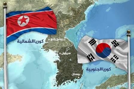 حكومة كوريا الجنوبية تسعى لتصنيع صاروخ قادر على تدمير أهداف ببيونغ يانغ