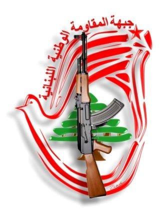 هيدي مش غنيي هيدي بس تحيي جبهة المقاومة الوطنية اللبنانية