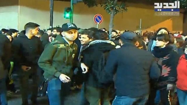 محتجون أمام مصرف لبنان رفضا لدفع سندات اليوروبوند