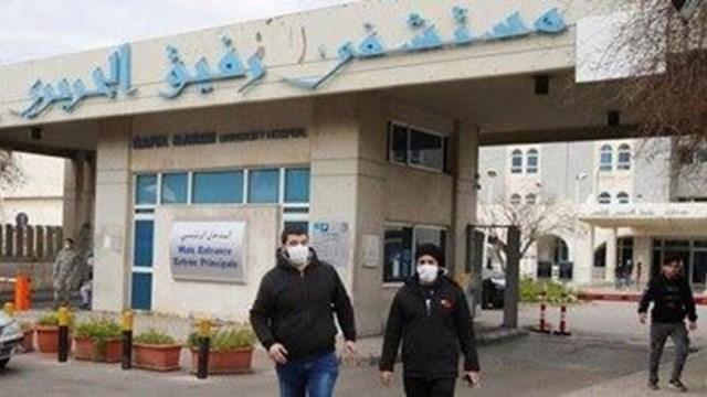 تقرير عن آخر المستجدات حول فيروس كورونا في مستشفى رفيق الحريري