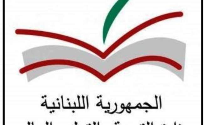 وزارة التربية للمنار: قد يتم سحب رخصة المدرسة التي لا تصرح عن حالات كورونا فيها