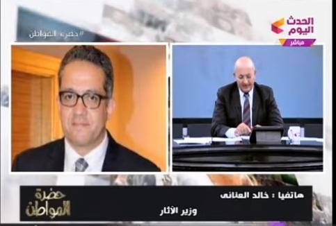 مصر تكشف عن حقيقة العثور على