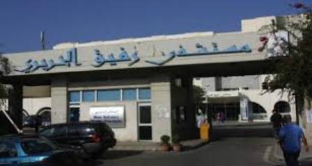 الهيئة العليا للتأديب: عقوبات شديدة بحق موظفين في مستشفى رفيق الحريري في ملف المازوت