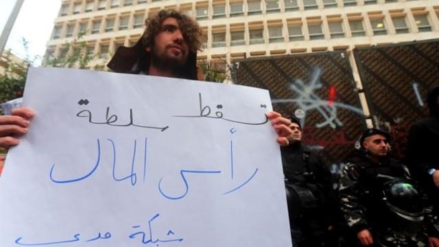 بظّل شحّ الدولارات... كيف سيموّل مصرف لبنان الاستيراد؟