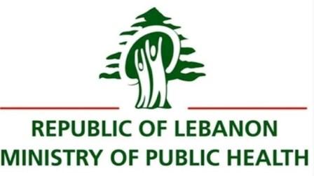 وزارة الصحة تصدر بيانها اليومي.. كم بلغ عدد الإصابات؟