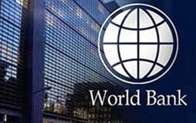البنك الدولي: على لبنان أن يكون على استعداد لتنفيذ بعض التغييرات الحقيقية من أجل الحصول على مساعدات
