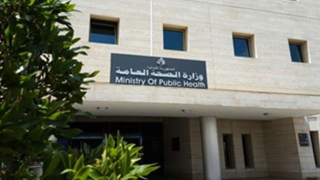 وزارة الصحة تعلن نتائج فحوص رحلات إضافية وصلت إلى بيروت